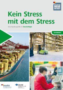 """Bild der Broschüre zum Thema """"Kein Stress im Stress"""""""